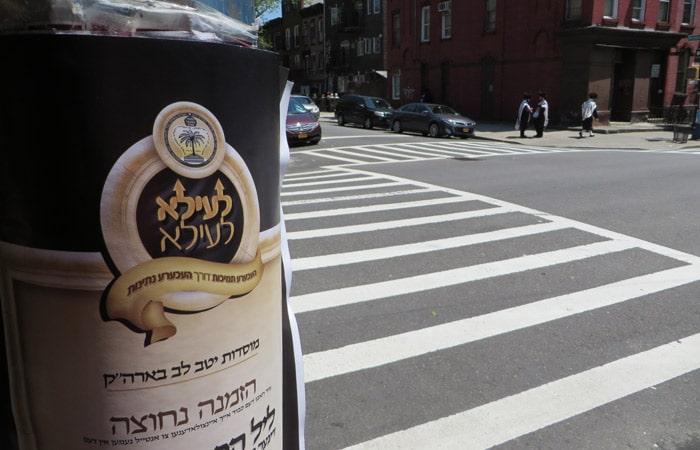 Barrio judío contrastes de Nueva York