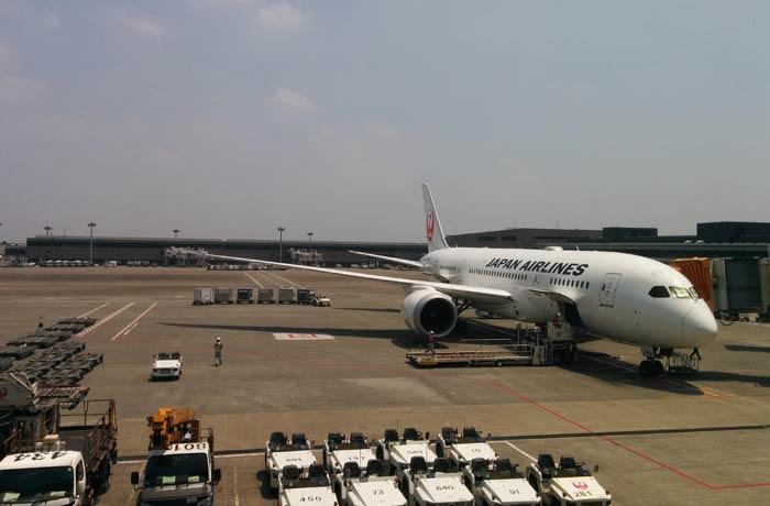 Aeropuerto de Narita Japón por libre