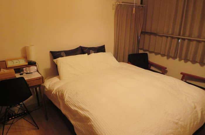 Ookini Karasuma Gojo Apartment de Kioto Japón por libre