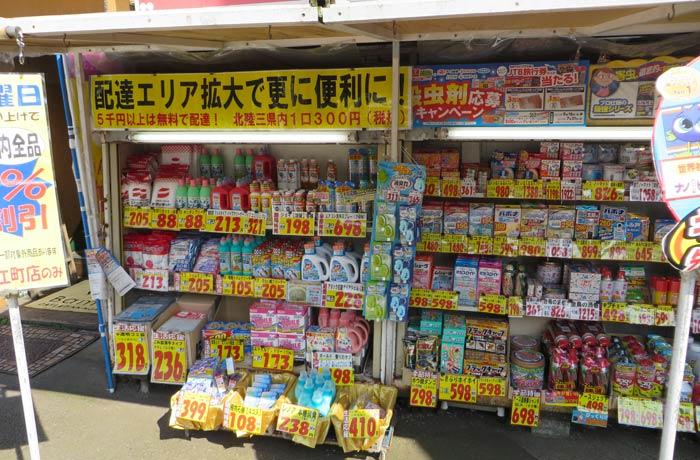Tienda en una calle de Tokio Japón por libre