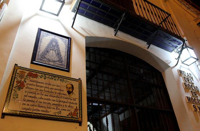 Sede de la Hermandad del Rocío de Moguer