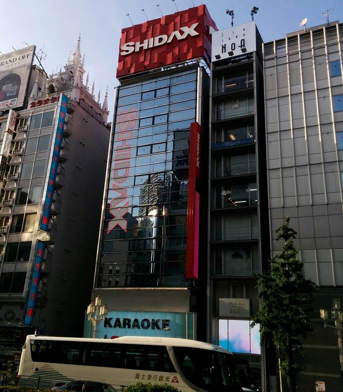 Karaoke en Tokio curiosidades de Japón