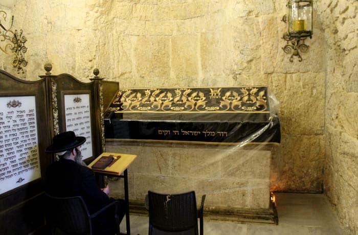 Tumba del rey David qué ver en Jerusalén