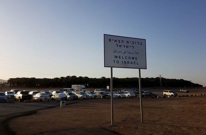 Vista del aparcamiento que hay junto al paso fronterizo pasar de Israel a Jordania
