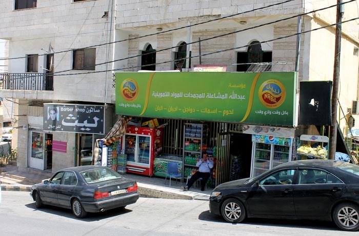 Una tienda de Wadi Musa que ver en Petra
