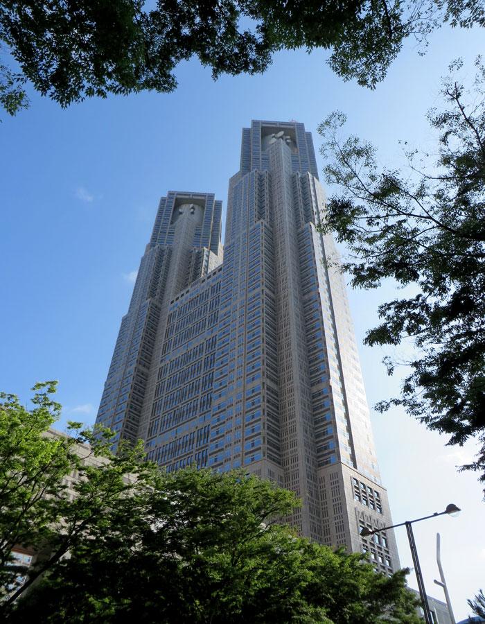Exterior del edificio del Gobierno Metropolitano vistas de Tokio